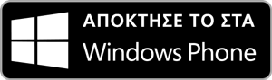 Metatrak Windows Application